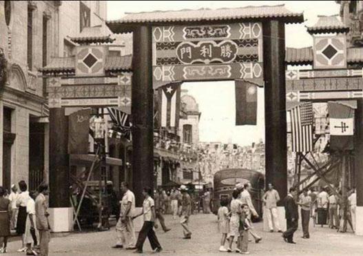Sociedades Chinas