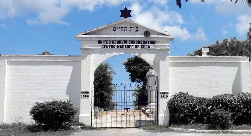 Construcciones judías en La Habana-Cementerio Judío de Guanabacoa
