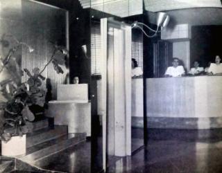 Centro Medico Quirurgico Oficinas