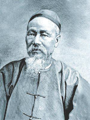 Chin-lan-pin, el hombre que inaguró la nueva era de los chinos