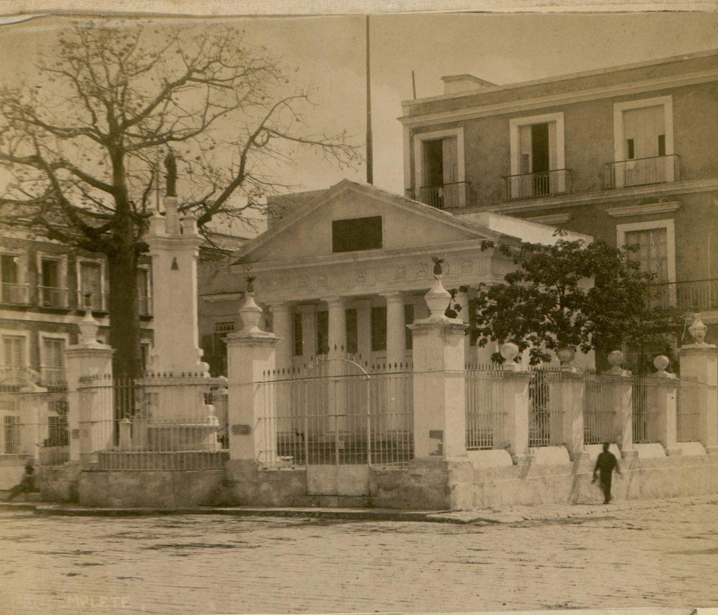 El templete 1899. Ubicado en la antigua plaza de la Iglesia Parroquial.