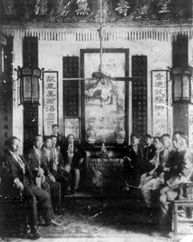 casino chino en cuba