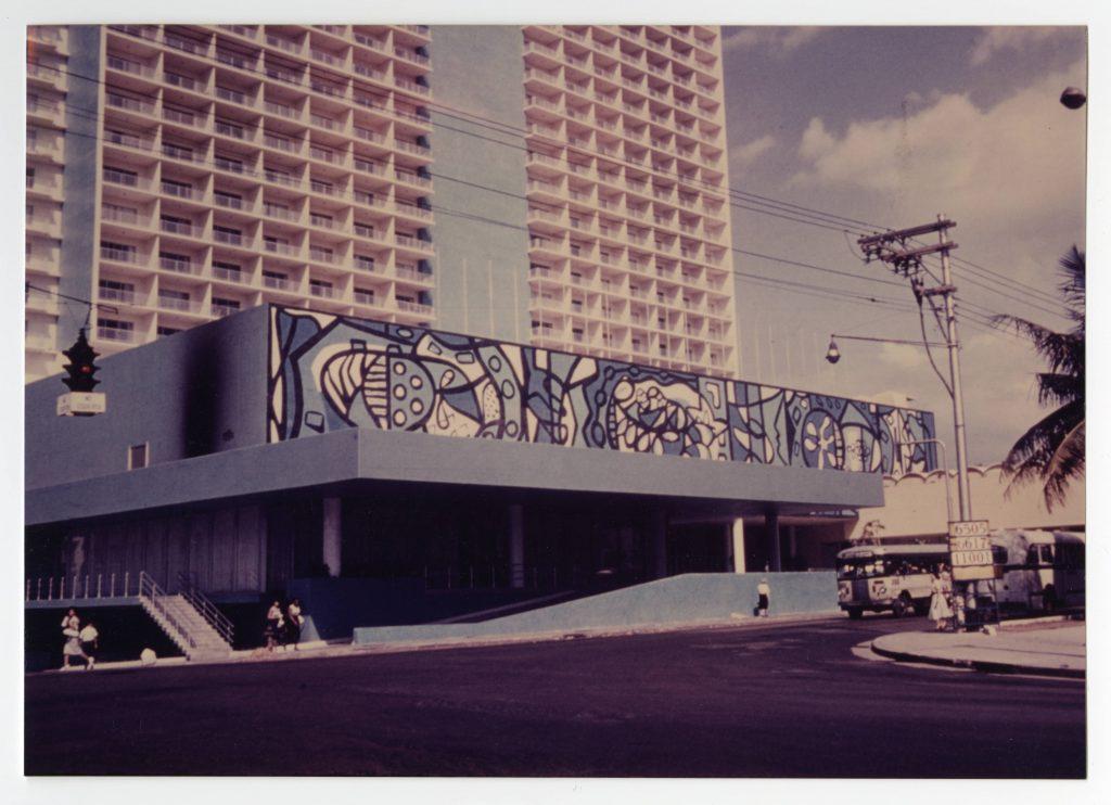 Habana Hilton años 50