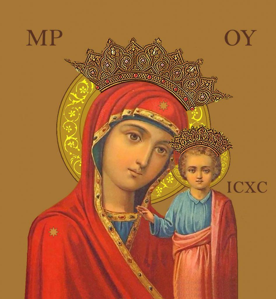 Nuestra Senora de Kazan icono