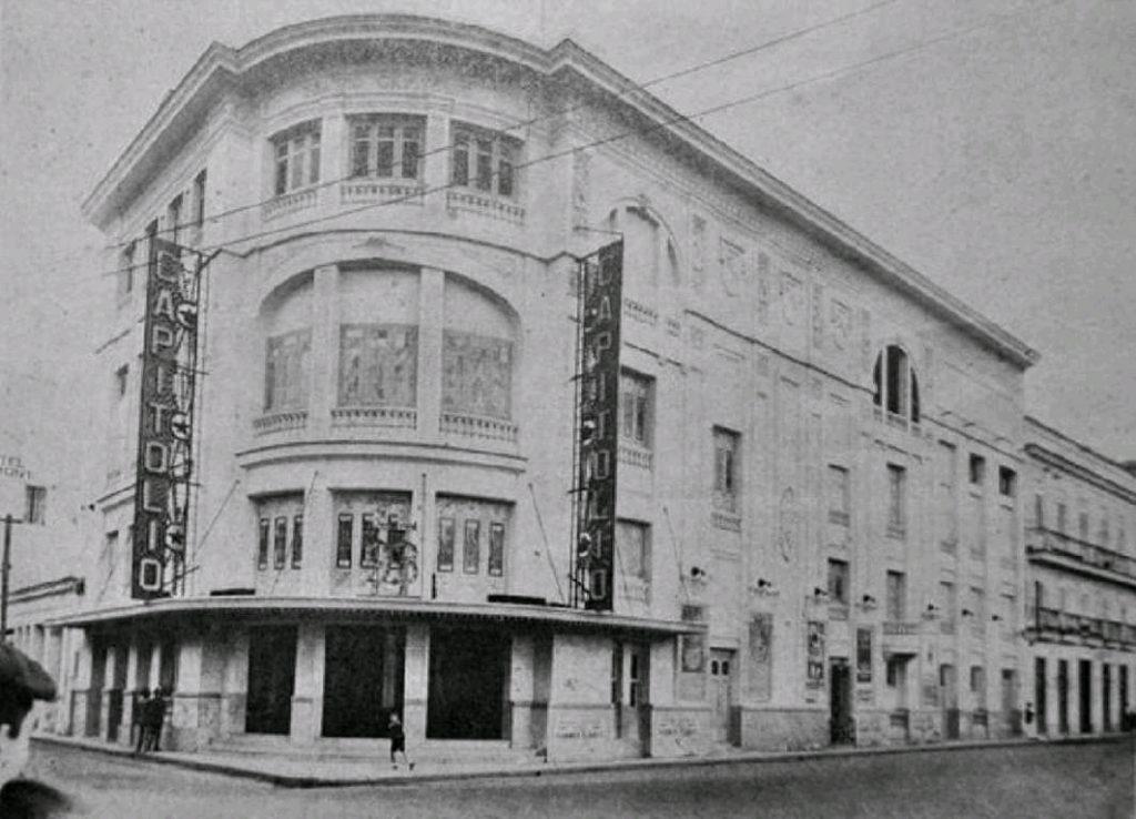 Teatro Campoamor Habana