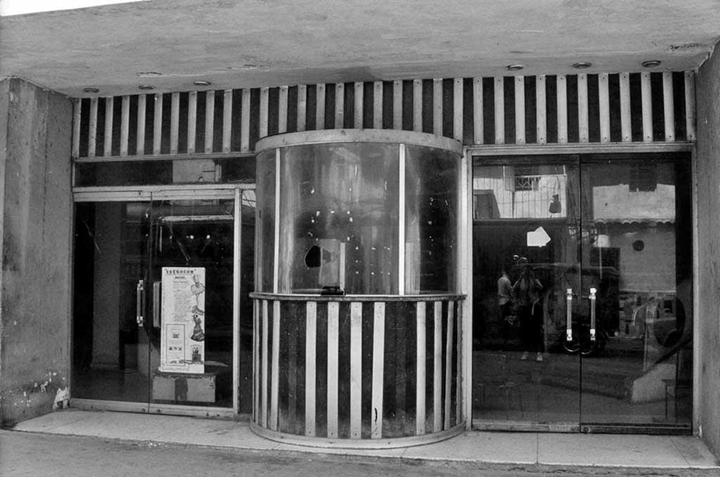 entrada del teatero alcazart