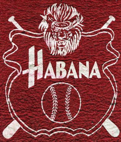 emblema y sc3admbolo del club habana de bc3a9isbol